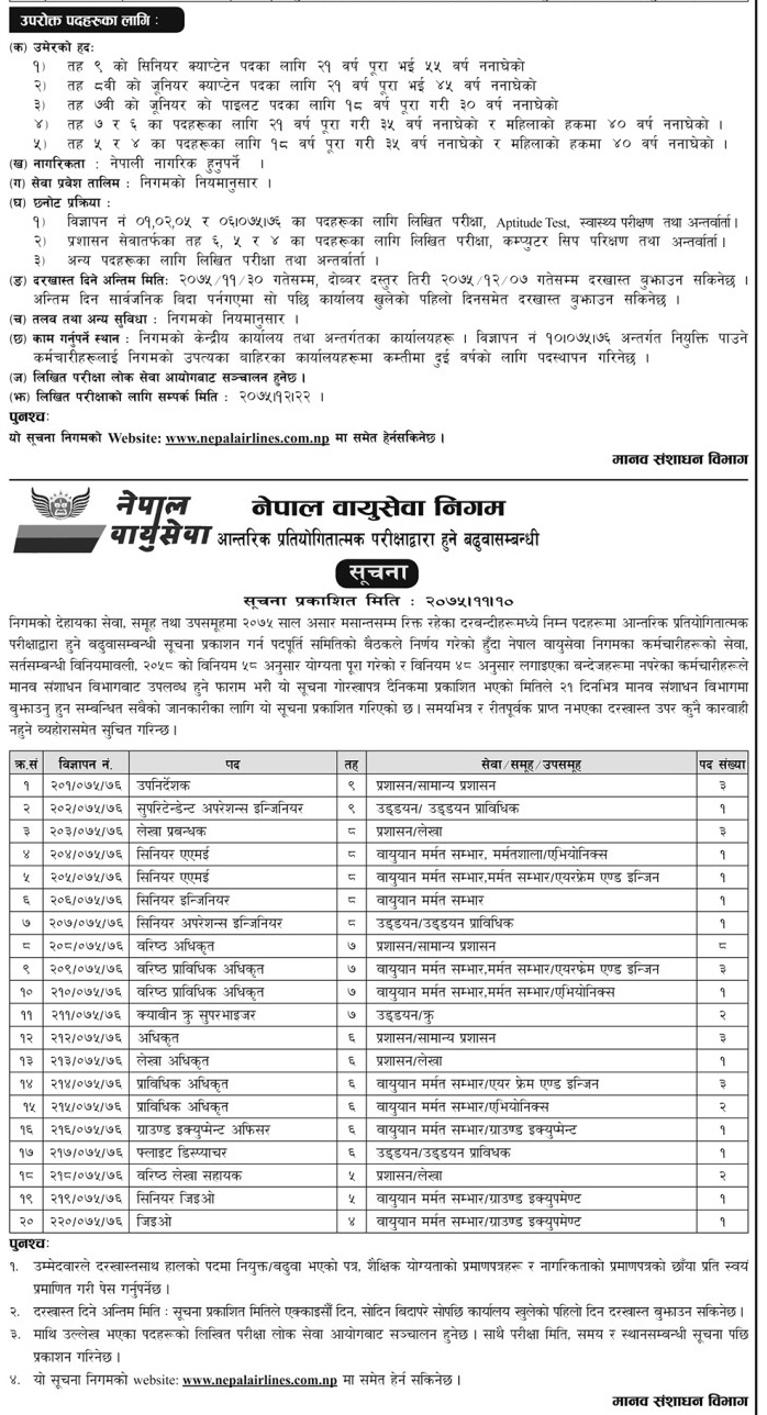 jobs at nepal ailines