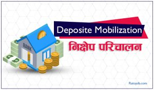 Deposit mobilization