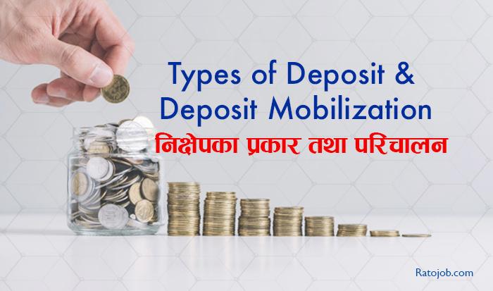 types of deposit