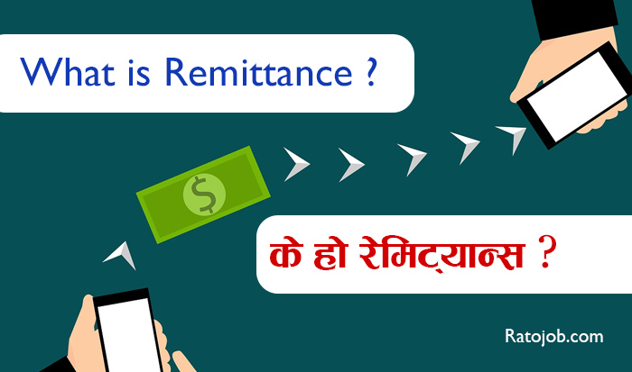 what is remittance