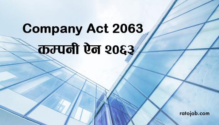 Company Act 2063 (1)