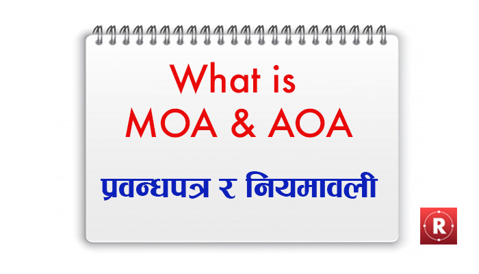 MOA and AOA