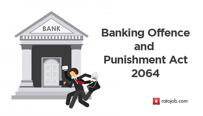 banking offence
