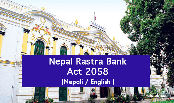 nepal rastra bank act