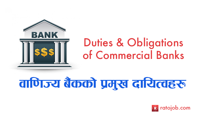obligation of banks