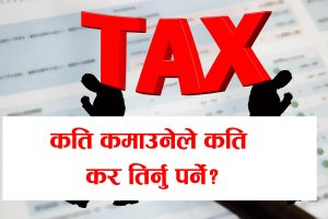 income tax rate in Nepal
